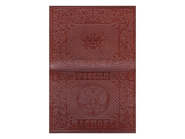 Обложка для паспорта кожзам Герб цветная Имидж 1.60гк