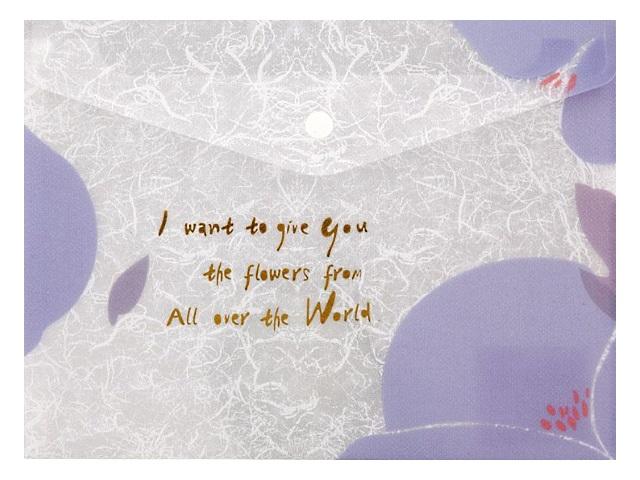 Папка конверт на кнопке А5 лавандовая Fleur Axent 1496-11-A
