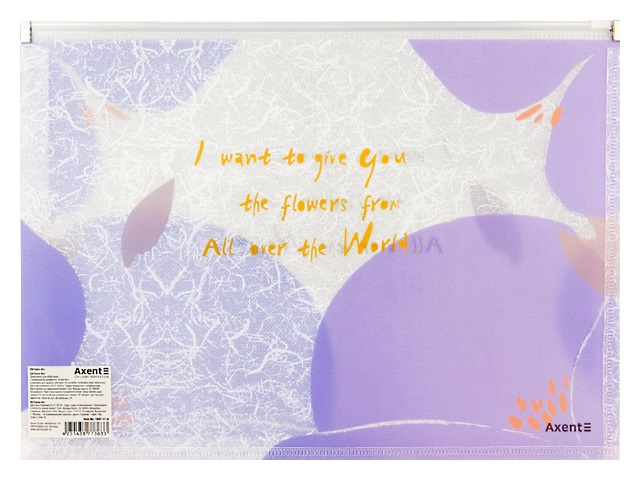 Папка на бегунке А4 лавандовая Fleur Axent 1497-11-A