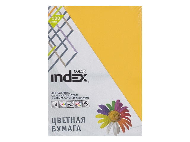 Бумага А4  80 г/м2 100 л. Index интенсив ярко-желтый IC56/100