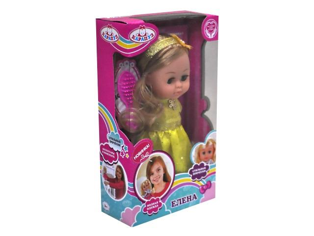Кукла Елена 20см Карапуз POLI-31-A-RU
