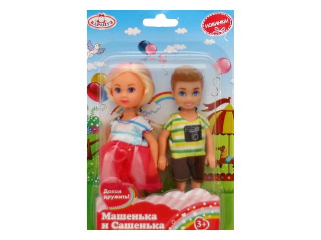 Куклы 2 шт. Машенька и Сашенька Давай дружить! Карапуз MARY001-GB-BB