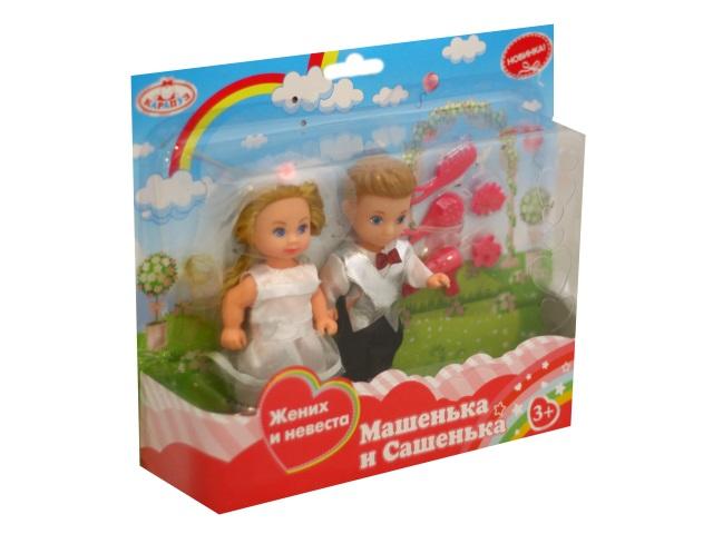 Куклы 2 шт. Машенька и Сашенька Жених и невеста Карапуз MARY002-GB-BB