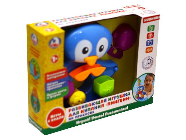 Игрушка для купания на присосках Пингвин Умка B896250-R1