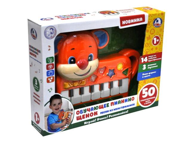 Пианино на батарейках Щенок Умка HT786-R