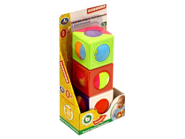 Пирамидка 3 кубика Умка RFD183885-R