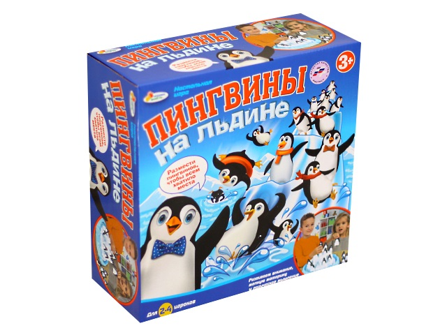 Настольная игра Пингвины на льдине Играем вместе B1024081-R