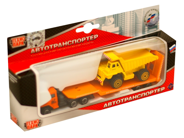 Машина металл Технопарк Урал транспортер с самосвалом SB-16-90WB-B