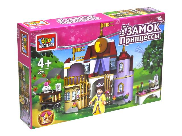 Конструктор  99 деталей Замок принцессы Город мастеров 2071