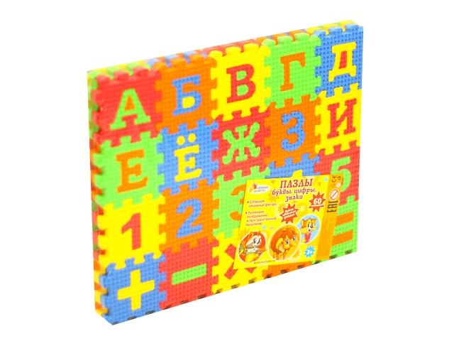 Пазлы мягкие Eva 60 деталей мини Цифры и алфавит Играем вместе B23953ABCNUM-CRT