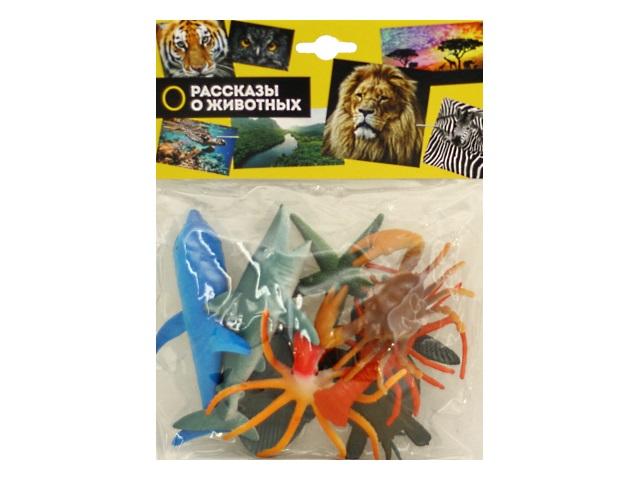 Морские животные  8 шт. 8-13см Играем вместе HB2501