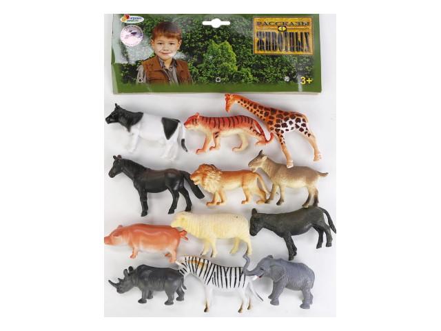 Дикие и домашние животные 12 шт. 9см Играем вместе P0409-12A