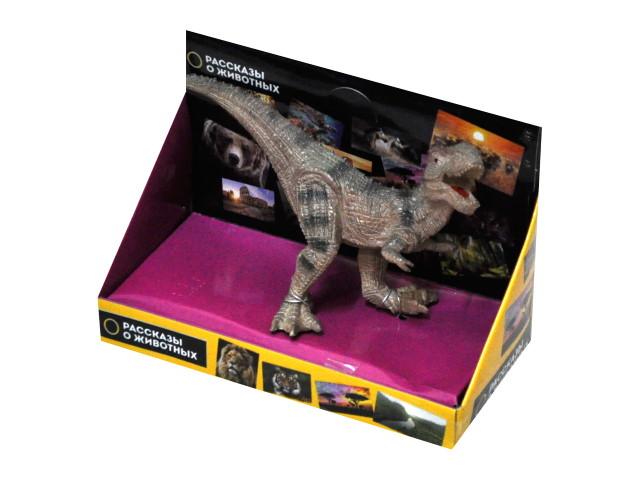 Динозавр пластик 13см Тиранозавр Играем вместе 660-3R
