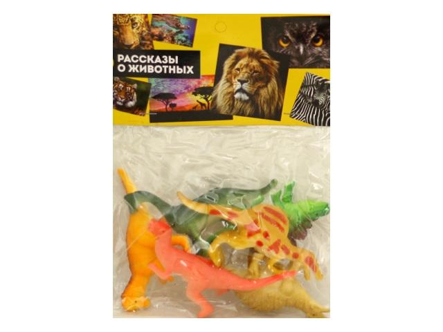 Динозавры  6 шт. 10см Играем вместе 836B-R