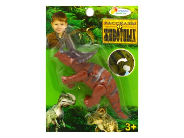 Заводная игрушка Динозавр Играем вместе B1616118-R