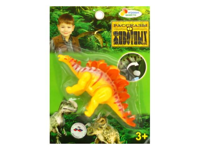 Заводная игрушка Динозавр Играем вместе B1616119-R