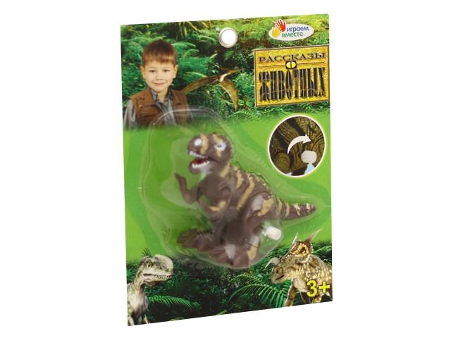 Заводная игрушка Динозавр Играем вместе B1649628-R