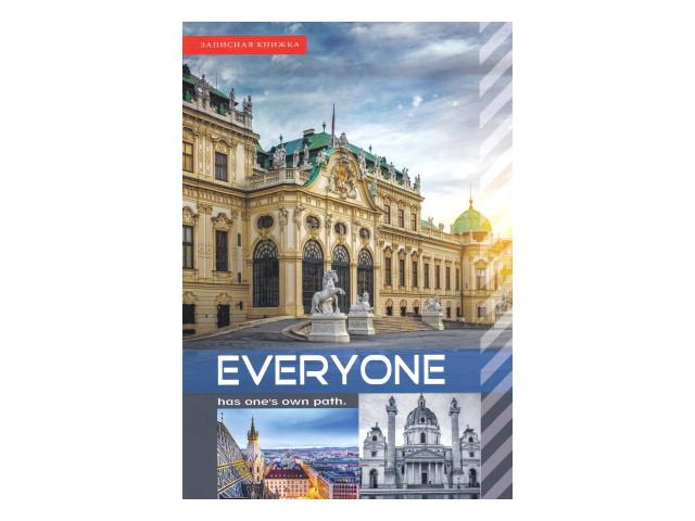 Книга канцелярская 200л Prof Press Европейская архитектура К200-5605