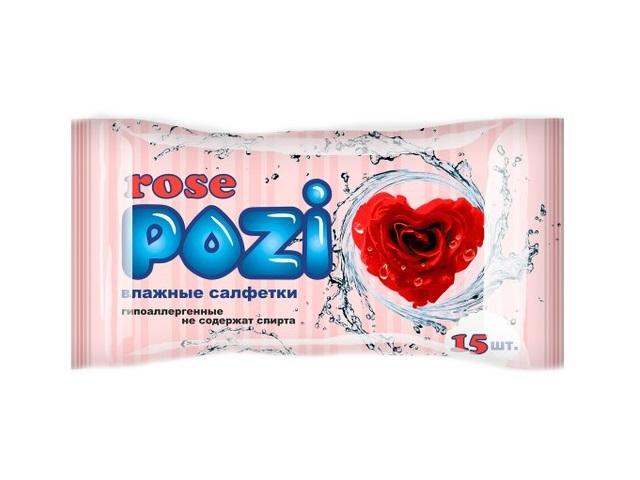 Салфетки влажные 15 шт. Роза Pozi