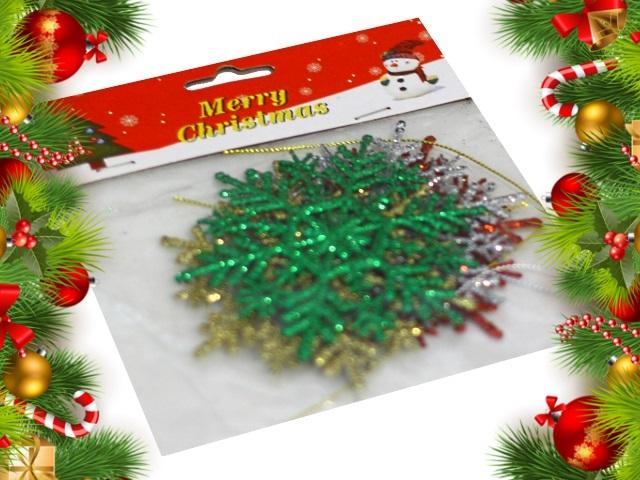 Ёлочная игрушка набор  4 шт. Ажурные снежинки 9.5 см Miland НУ-8319