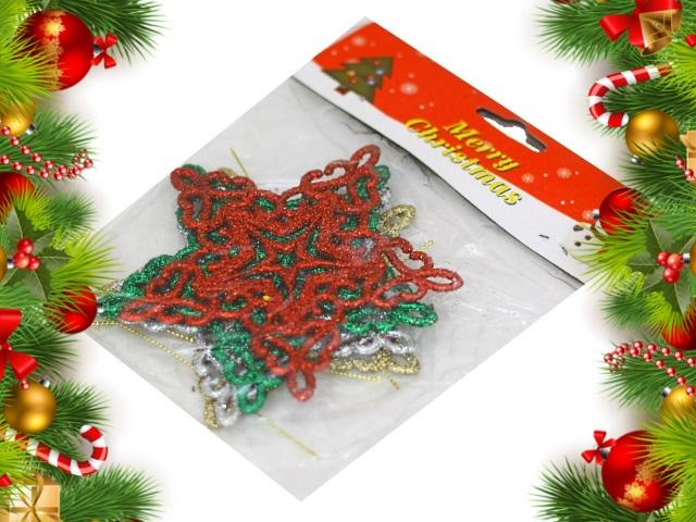 Ёлочная игрушка набор  4шт Звёзды 10.5см Miland НУ-8311