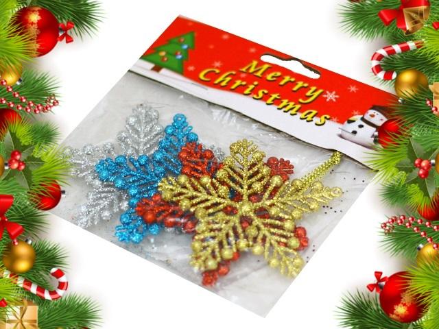 Ёлочная игрушка набор  4 шт. Лучистые снежинки 7см Miland НУ-0030