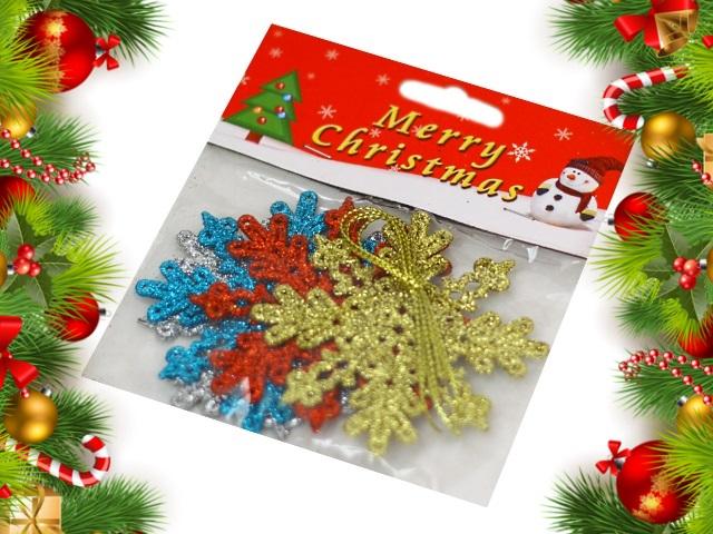 Ёлочная игрушка набор  4шт Нарядные снежинки 7см Miland НУ-0035