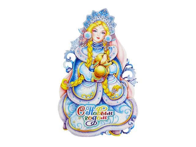 Плакат для декора 55 см Милая Внучка Деда Мороза Miland НУ-0819