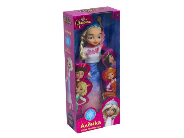Кукла Царевна Аленка 29см Карапуз 5PR-ALYONKA29-B