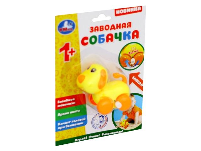 Заводная игрушка Собачка Умка B1809475-05R