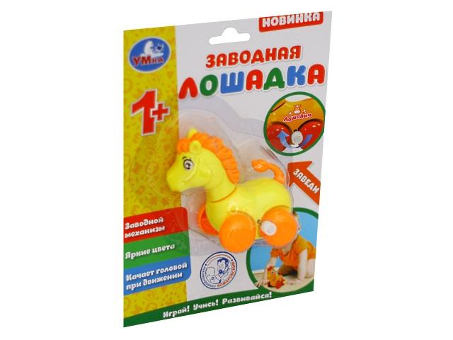 Заводная игрушка Лошадка Умка B1809476-05R