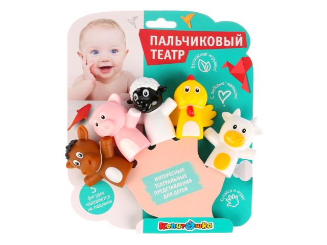 Игрушка для купания 5 шт. Пальчиковый театр Домашние животные Капитошка LXFHA02-2019