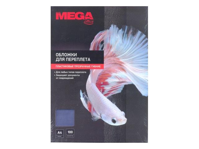 Обложки для брошюровки А4 ProMega 200мкм прозрачные 100 шт. 254631