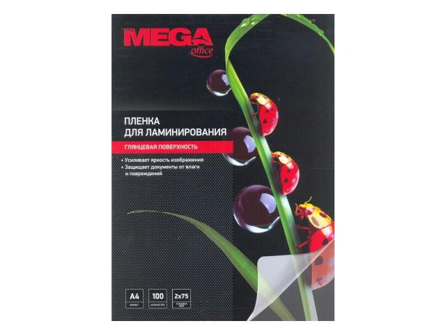 Пленка для ламинирования А4  75мкм ProMega 100 шт. 254700