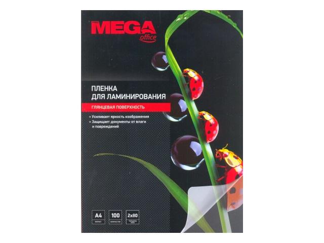 Пленка для ламинирования А4  80мкм ProMega 100 шт. 255139