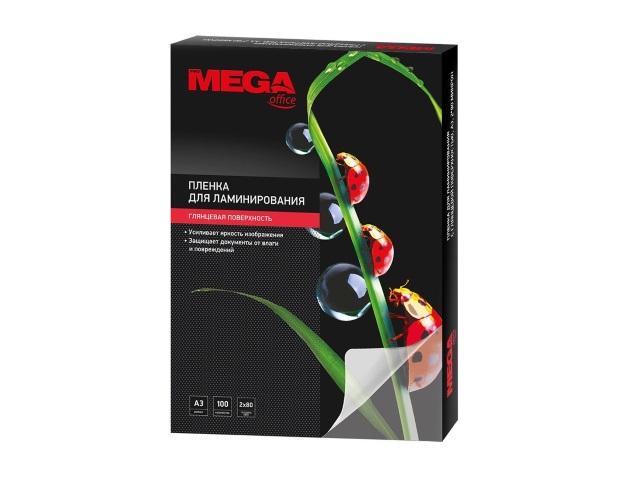 Пленка для ламинирования А3  80мкм ProMega 100 шт. 254706
