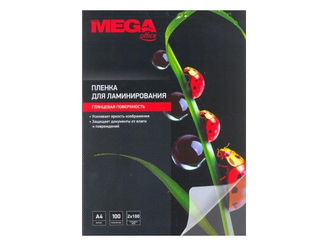 Пленка для ламинирования А4 100мкм ProMega 100 шт. 254701