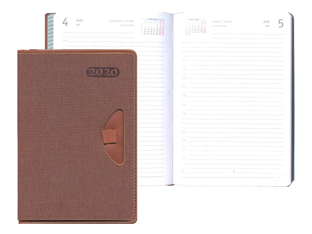 Ежедневник 2020 А5 кожзам 168л Bern коричневый Index 4220