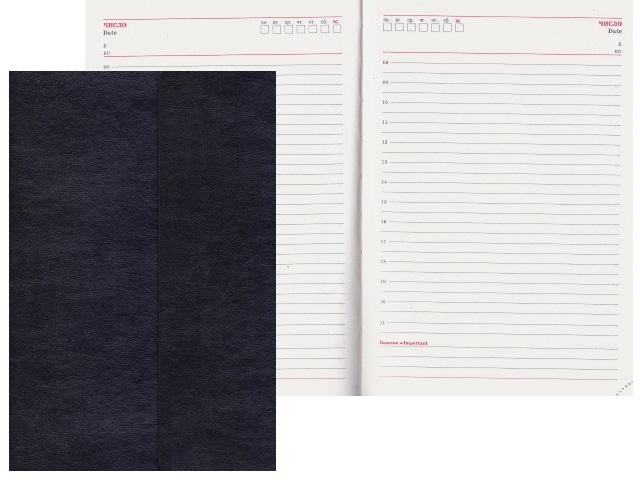 Ежедневник А5 кожзам 136л Бизнес на магните темно-синий Collezione 136-1213