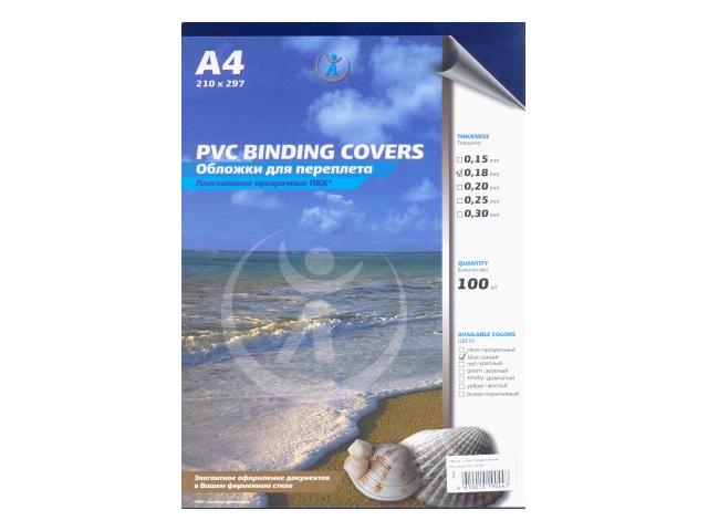 Обложки для брошюровки А4 180мкм синие прозрачные К17613