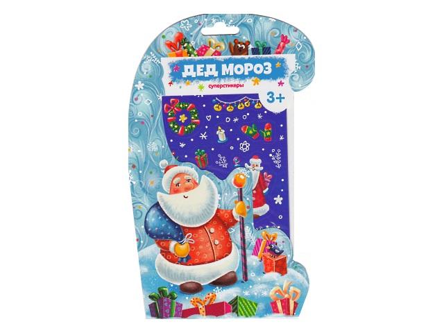 Наклейки Суперстикеры Дед Мороз NDT27101
