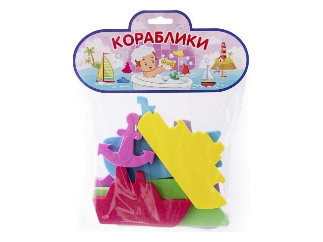 Игрушки для купания  7 шт. Кораблики EVA Malamalama NK27001