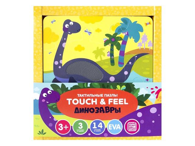 Пазлы тактильные Maxi 3в1 Touch*feel Динозавры TPTF27002