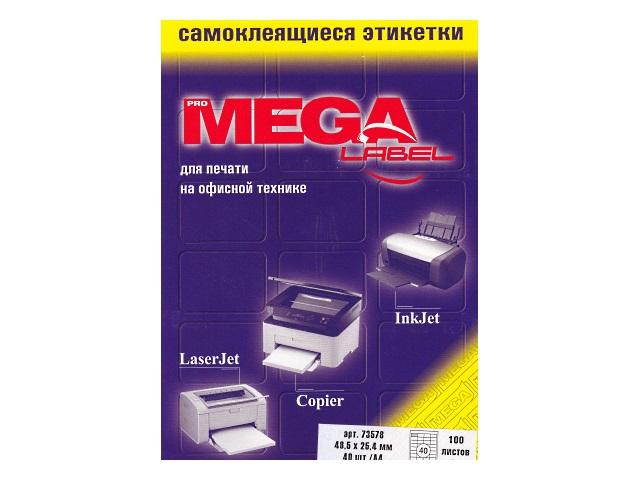 Этикетки  48.5*25.4 мм 40 шт. на листе ProMega 73578 (100 листов)