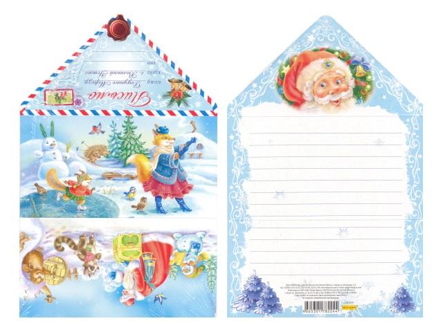Письмо Деду Морозу Енот Miland ПД-8224