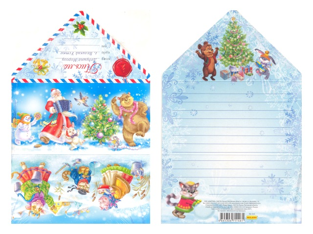 Письмо Деду Морозу Танцы Miland ПД-1146