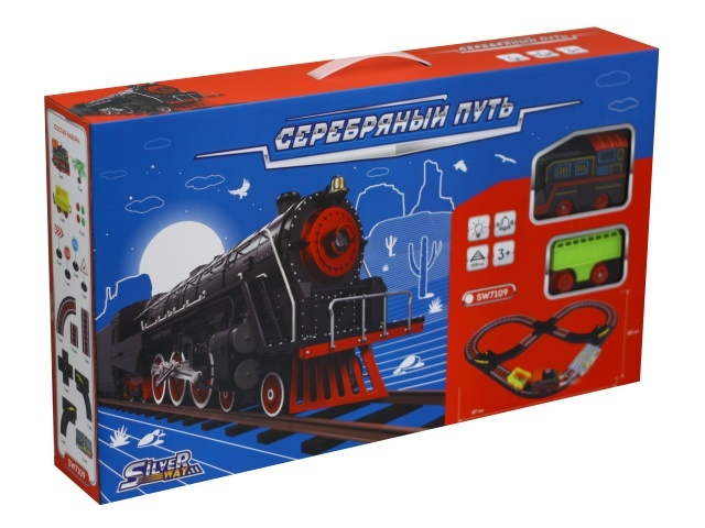 Железная дорога на батарейках Товарный вагон 258см Silverway SW7121L