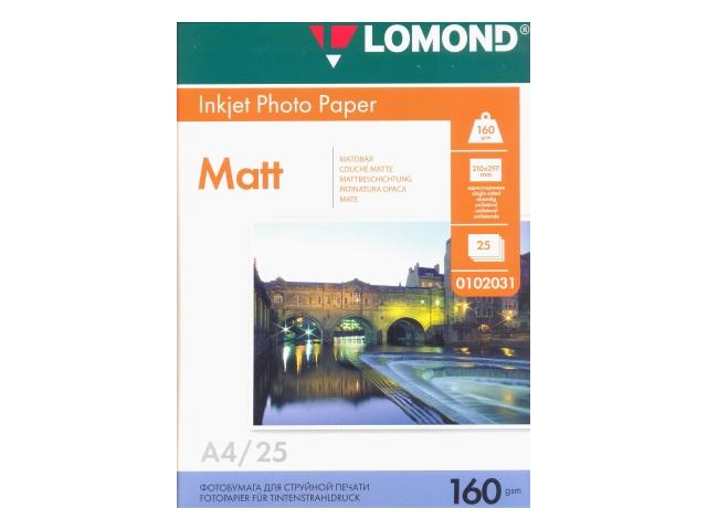 Фотобумага А4 Lomond матовая 160 г/м2 25л 0102031