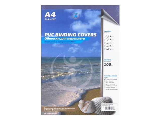 Обложки для брошюровки А4 180 мкм прозрачные 4376 К17604