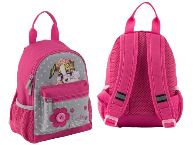 Рюкзак детский Kite Собака в очках 25*19.5*9.5см розовый K19-534XXS-2